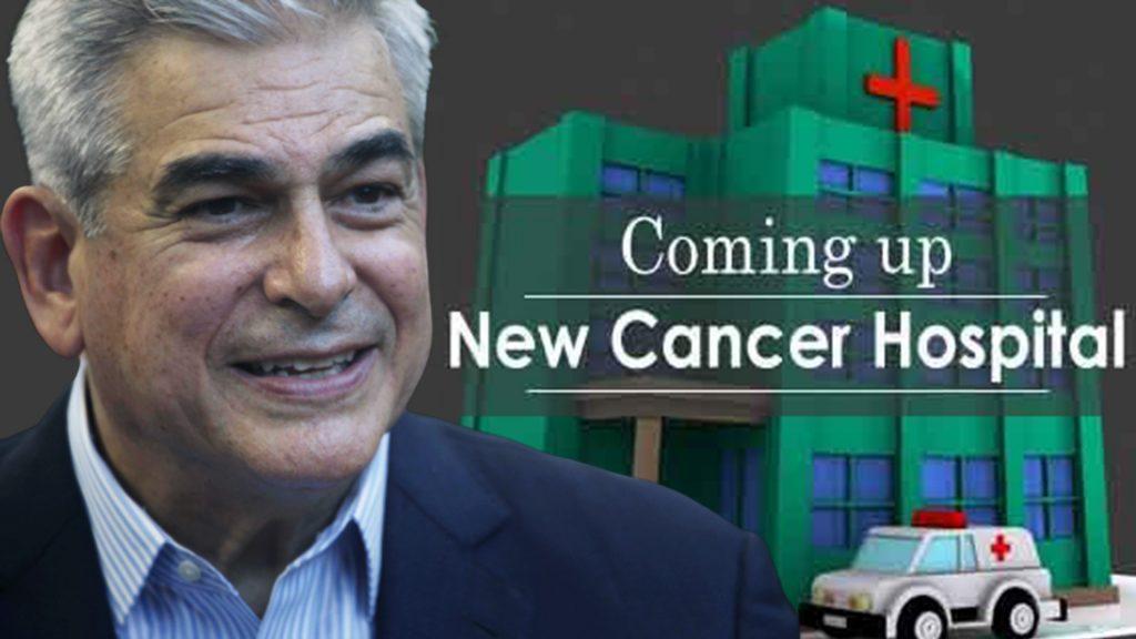 Ayala to build P2-B cancer hospital